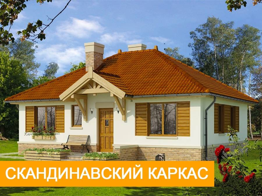 Сколько стоит построить дом из кирпича – от проекта до отделочных работ