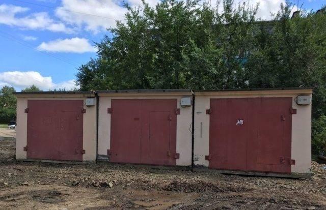Оформить землю под гаражом в собственность в 2021 году - необходимые документы