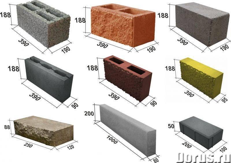 Каким может быть вес бетонного блока?