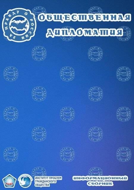 Всё об аутстаффинге персонала в 2021 году: определение аутстаффинга, закон об аутстаффинге 2016, запрещен ли аутстаффинг, схема аутстаффинга сотрудников и вывод за штат, плюсы и минусы аутстаффинга рабочих, аккредитация, договор аутстаффинга и другое