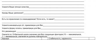Инструкция о должностных обязанностях разнорабочего. оформление документа, права и ответственность сотрудника