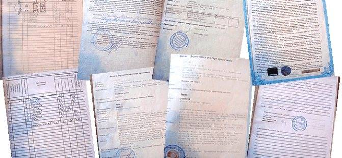 Какой документ подтверждает право собственности на земельный участок? полный актуальный список
