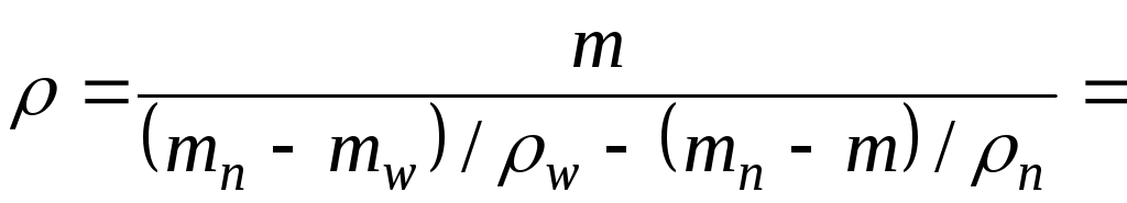 Определение гранулометрического состава глинистых грунтов ареометрическим методом