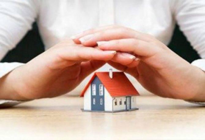 Как узнать свою очередь на земельный участок по номеру для многодетной семьи?