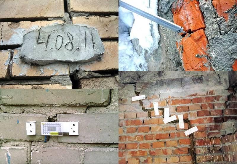Заделка трещин в бетоне: оперативный ремонт покрытия