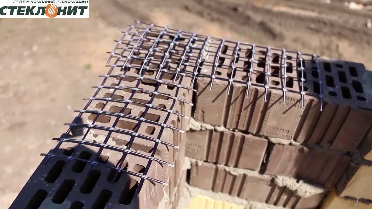 Сетка для кладки: фото, видео, цена, размеры базальтовой сетки
