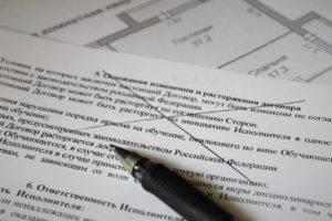 Кадастровая ошибка в местоположении границ земельного участка, порядок исправления