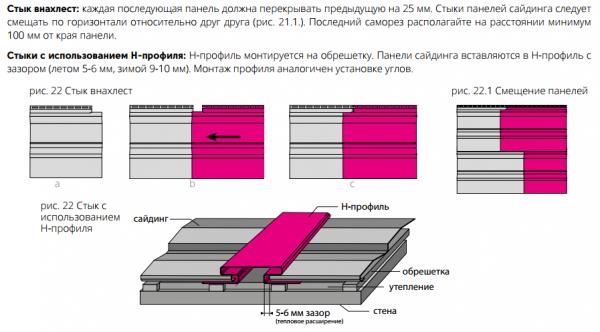 Металлосайдинг под брус - цвета и цены - profil-stroy.ru