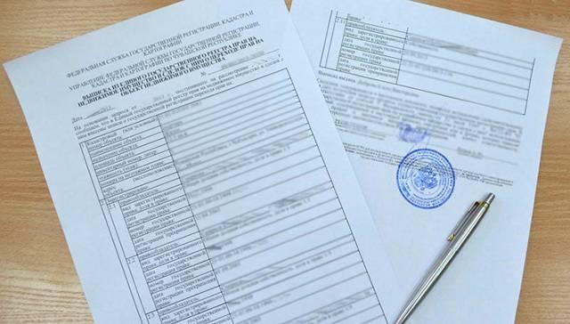 Нужно ли межевание земельного участка, если есть кадастровый паспорт: зачем проводить процедуру? юрэксперт онлайн