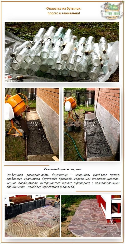 Отмостка из бетона своими руками - пошаговая инструкция