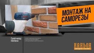 Фасадная плитка - 150 фото лучших вариантов дизайна облицовки дома
