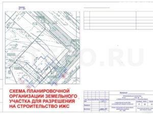 Спозу — схема планировочной организации земельного участка