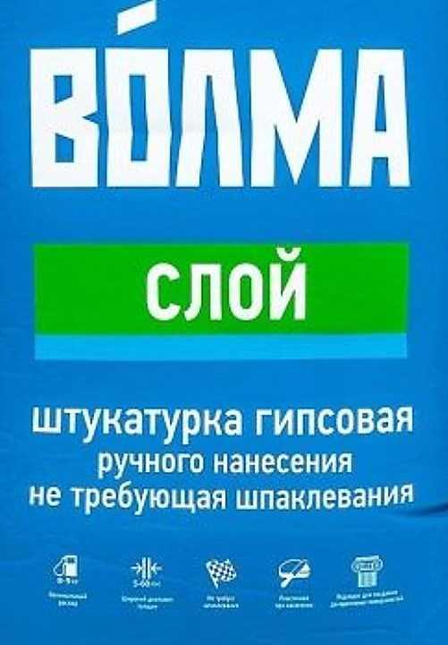 Фасадная штукатурка кнауф: описание и применение | mastera-fasada.ru | все про отделку фасада дома