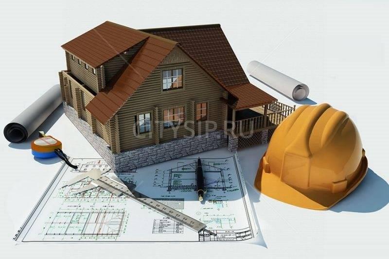 Разрешение на строительство частного дома: больше не требуется