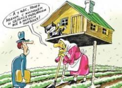 Как рассчитать арендную плату за земельный участок?