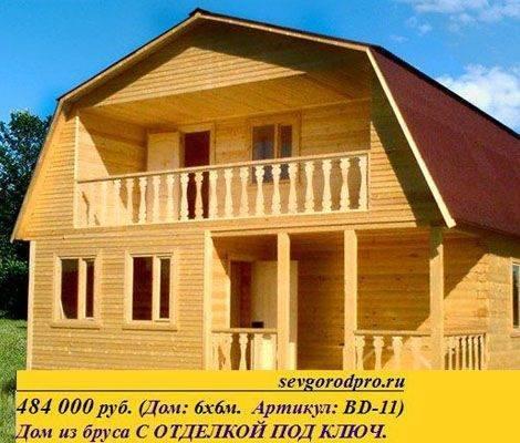 Строим дом, стены из бетонных блоков