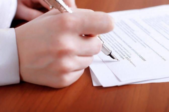 Документы для получения земельного участка для многодетной семьи: перечень бумаг и образец составления заявления на предоставление надела юрэксперт онлайн