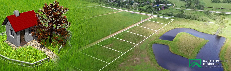 Можно ли продать земельный участок без межевания | ozhkh.ru