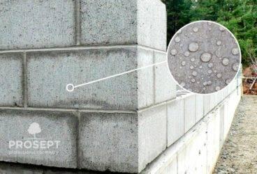 Гидроизоляция стен изнутри и снаружи