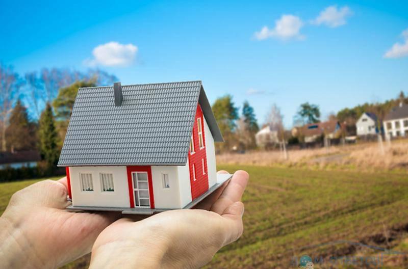Разбираемся, как купить земельный участок у государства под ИЖС?