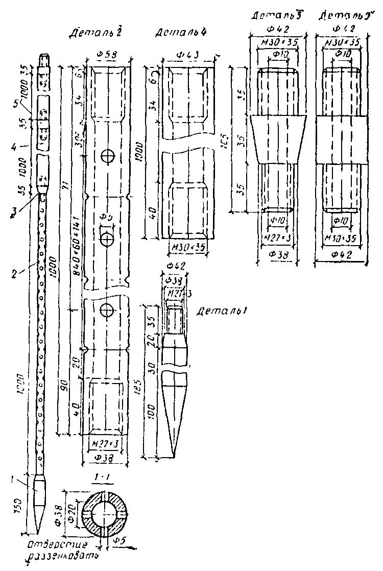 Скачать сп 50-102-2003 проектирование и устройство свайных фундаментов
