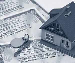 Как оформить земельный участок под объектом недвижимости?