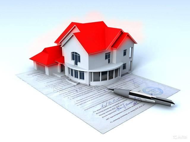 Как оформить в собственность земельный участок без дома?