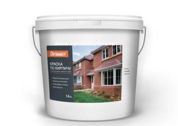 Выбор лучшей фасадной краски по штукатурке для фасадных работ + технология окраски стен дома