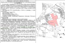 Межевание земельного участка с соседями: способы уведомления, как проходит процедура, необходимость согласования