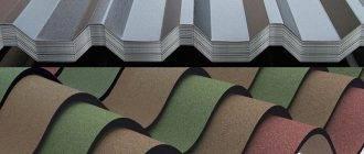 Ондулин или профнастил – что лучше для крыши