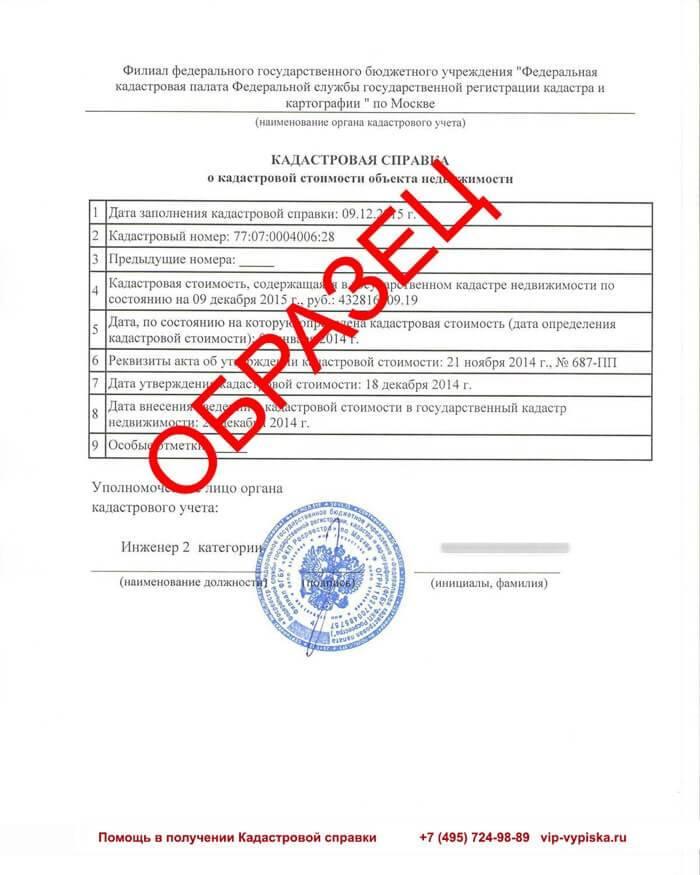 Нюансы оформления документов для межевания земельного участка
