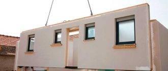 Дом из бетонных панелей: особенности строительства стен из быстровозводимых, готовых плит, цена под ключ из жби для загородного строения