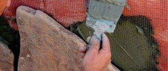 Отделка фасада камнем: разновидности материалов и способов отделки, фото и видео