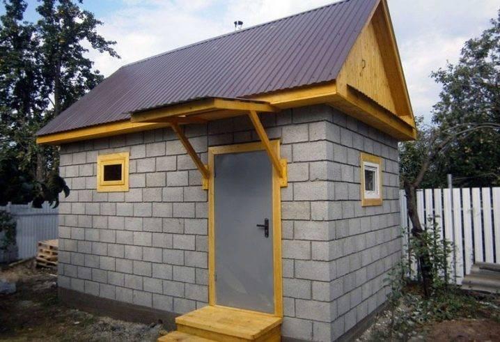 Баня из шлакоблока: плюсы и минусы, поэтапное строительство своими руками, утепление снаружи и изнутри, фото, отзывы владельцев и цены