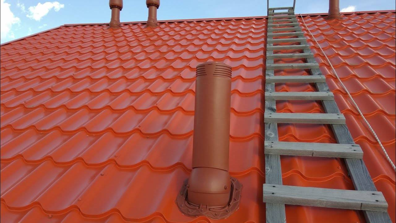 Вентиляционные трубы на крышу: установка пластиковых и металлических вытяжных труб, монтаж для вытяжки, как установить правильно, расположение