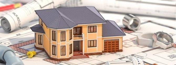 Как узаконить постройку, возведённую без разрешения на строительство
