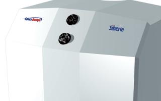 Газовый котёл сиберия: отзывы, технические характеристики