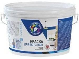 До сих пор ищите разницу между водно-дисперсионной и водоэмульсионной  краской - kraski-laki-gruntovka.ru