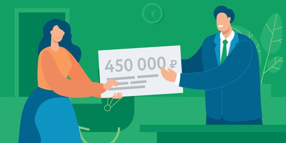 Региональная выплата за третьего ребенка: сколько платят, какие документы нужны?