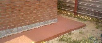 Покраска бетонного забора, чем и как покрасить, выбор краски, фото