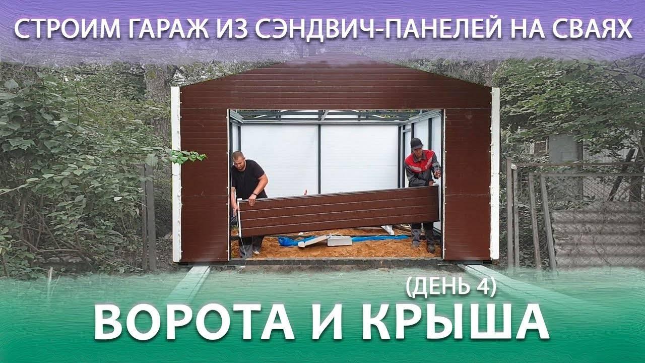Каркасный гараж (83 фото): как построить из дерева и профильной трубы своими руками, строительство каркаса из бруса