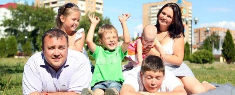 Бесплатные участки для многодетных семей – что нужно знать для их получения