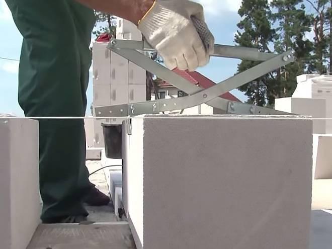 Кельма для газобетона своими руками: процесс изготовления, видео