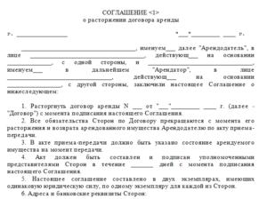 Постановление федерального арбитражного суда северо-кавказского округа от 24 февраля 2011г. по делу n а32-18138/2010 (извлечение) (ключевые темы: земельный участок - существенные нарушения - расторжение договора - разумный срок - договор аренды)