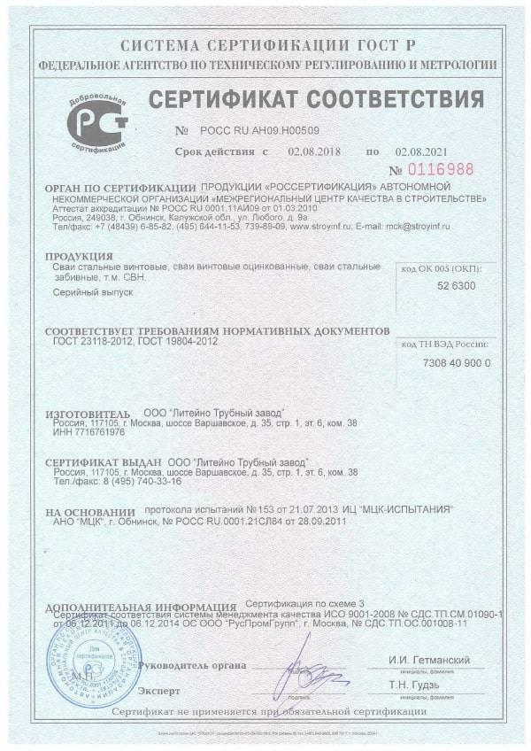 Установка теплицы из поликарбоната на брус: подготовка материалов, схемы монтажа, советы