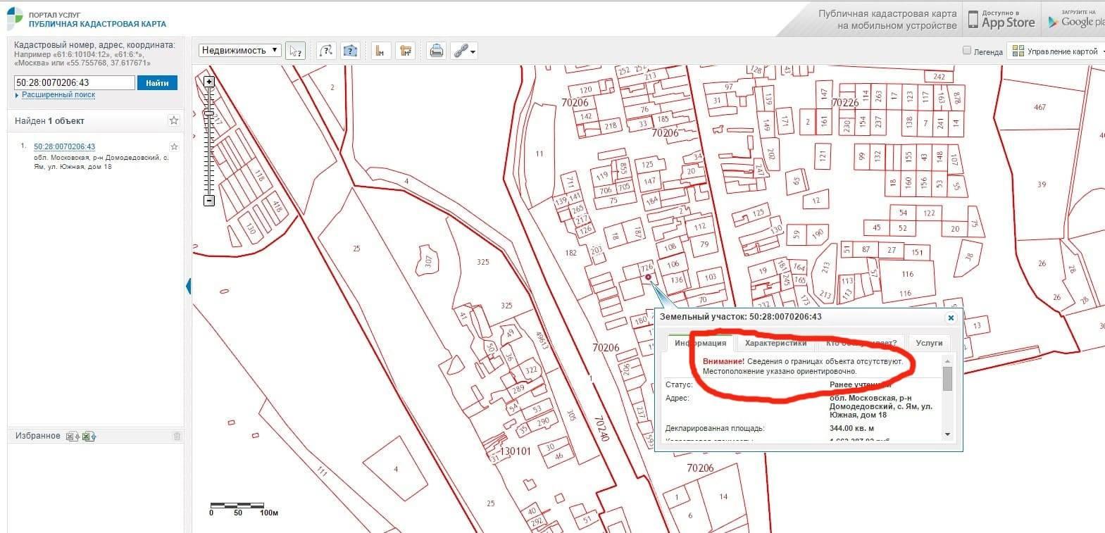 Межевание земельных участков в москве и московской области: работы и стоимость