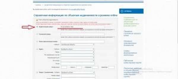 Как узнать категорию земельного участка по кадастровому номеру или по карте