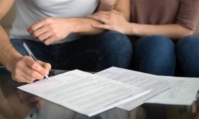 Согласие супругов на продажу недвижимости (квартиры, земельного участка) – образец