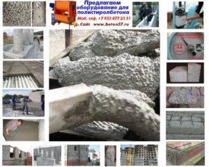 Полистиролбетон своими руками: расчет пропорций и состав раствора на 1 м3 пенополистиролбетона и полистиролбетона на песке, рецепт в домашних условиях