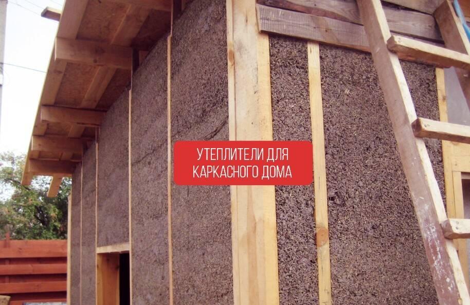 Все об утеплении потолка опилками или их смесью с глиной, цементом и другими веществами